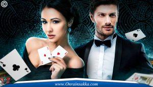Situs Casino Terbaik