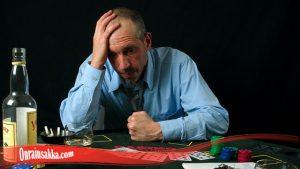 Tahan Emosi Dalam Poker Online